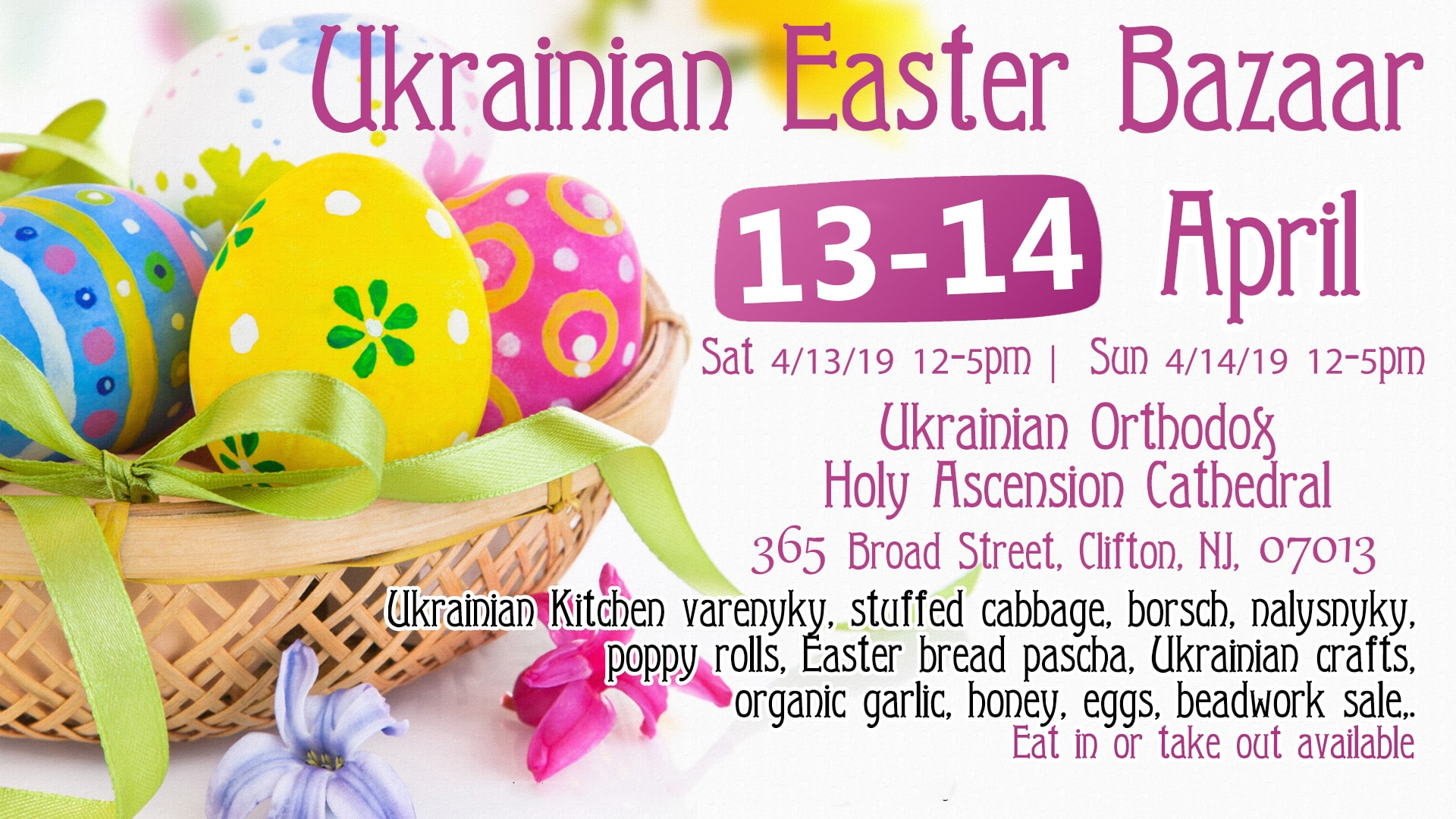 ukrainian orthodox easter date 2019